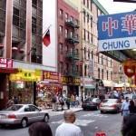 Дорога в ChinaTown