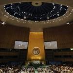 Внутри штаба ООН в Нью-Йорке, фото
