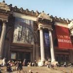 Музей Метрополитен, главный вход